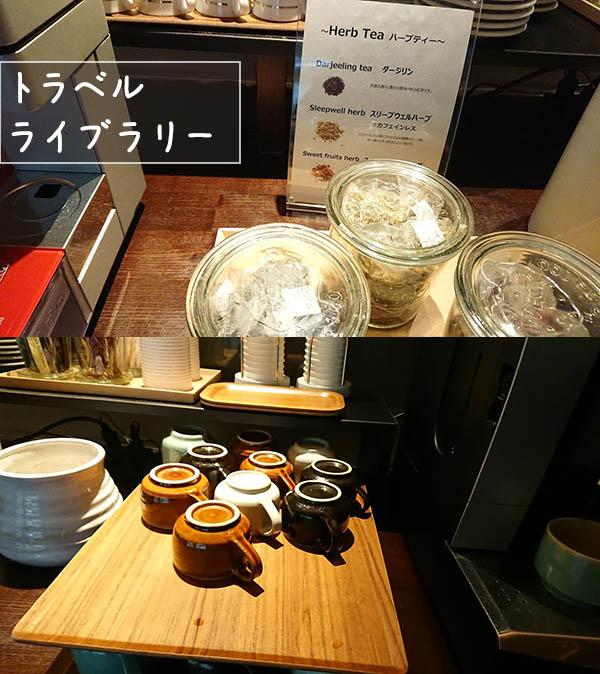 星野リゾート界鬼怒川トラベルライブラリー