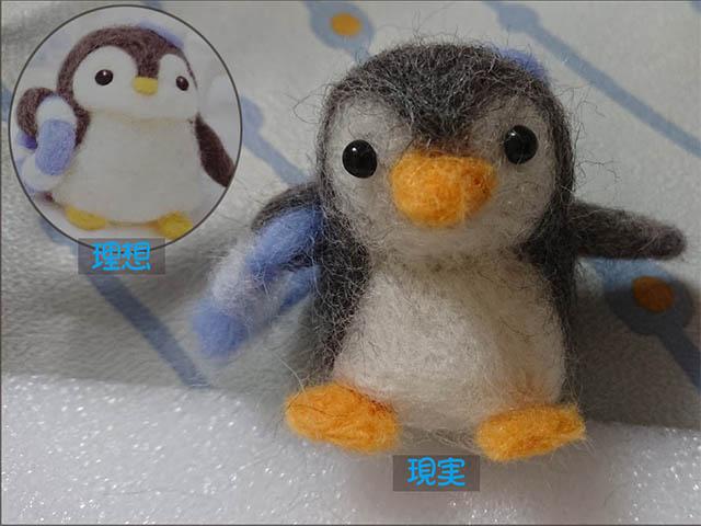 羊毛フェルトペンギン完成!